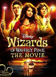 Волшебники из Вейверли Плэйс