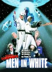 Люди в Белом