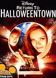 Возвращение в город Хэллоуин