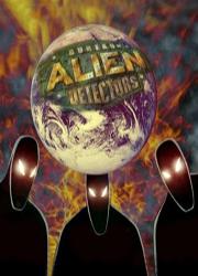 Космические агенты