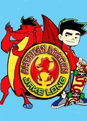 Американский дракон: Джейк Лонг