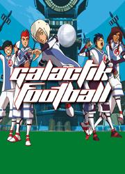 Галактический футбол