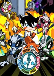 Непобедимая команда супер-обезьянок