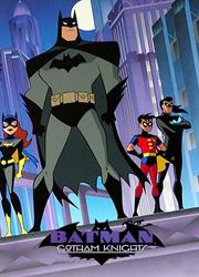 Бэтмен: Рыцари Готема