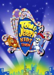 Том и Джерри в детстве