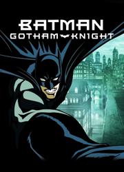 Бэтмен. Рыцарь Готема
