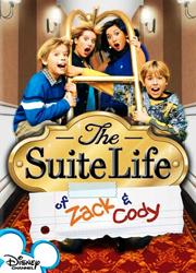 Все тип-топ, или жизнь Зака и Коди