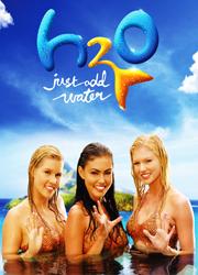 Н2О: просто добавь воды